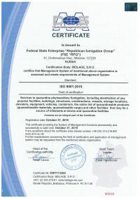 ISO1JPG.jpg