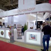 Об участии ФКП «РФО» в выставке «Золотая осень – 2018»